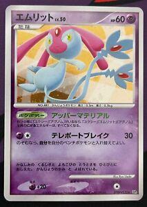 Pokemon Card MESPRIT HOLO DP2 DPBP#520 JAPANESE (75)