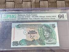 1989 Malaysia 5 Ringgit 1st Prefix - Gem Uncirculated PMG66 EPQ