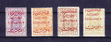 SAUDI ARABIA 1925, SG 161-164, COMPLETE SET, ORIGINALS, MLH, SG 132,- POUNDS