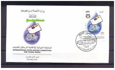 2013- Libya-Libye-International Letter Writing Competition for Young People- FDC