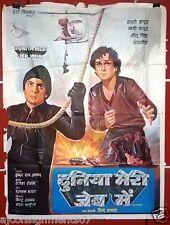 Duniya Meri Jeb Mein (Rishi Kapoor) Bollywood Hindi Original Movie Poster 70s