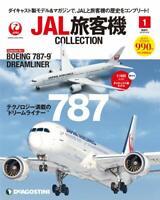 DeAGOSTINI JAL Airlines Collection #1 BOEING 787-9 DREAMLINER 1/400 die cast