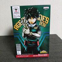Banpresto My Hero Academia figure  AGE OF HEROES - Deku Midoriya Izuku