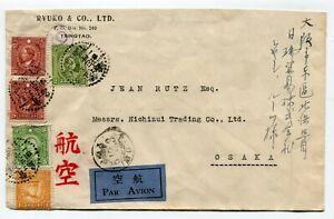 China multifrkd. censor airmail cover Tsingtao to Osaka Japan 30-11-1940 s/scans