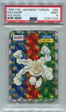 Pokemon Card Japanese Promo 1995 Topsun Machamp Holo Blue Back, PSA 9 Mint