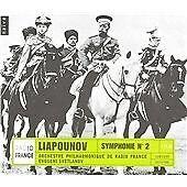 Live Recording Album Symphony Classical Music CDs