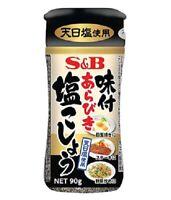 Japanese S&B Ajitsuke Arabiki Kosho Seasoned Pepper 90g (Coarsely Ground) 3.1 oz