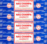 4 Box 40gm Each Satya Sai Baba Nag Champa Agarbatti 160 Gram Incense 2017 Series