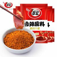 CUIHONG Spicy Chili Powder(10g*10)/pack Chinese Food 翠宏牌四川干碟香辣蘸料10克x10包