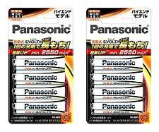Panasonic Evolta Rechargeable AA Batteries 2550mAh High Power Ni-MH AA Battery