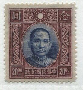 China 1939 $20 mint o.g.