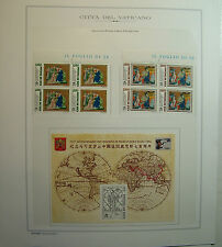 1996  Vaticano  annata  completa in quartine  MNH** su fogli  KING  perfetti!!