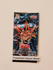 Konami YU-GI-OH Japanese Threat of the Dark Demon World Sealed Booster Pack