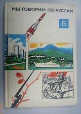 Wir sprechen russisch 6. Teil, DDR-Lehrbuch, Volk u. Wissen Berlin 1978