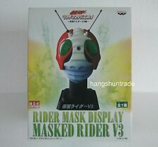Banpresto Rider Mask Display Masked Kamen Rider V3 Figure