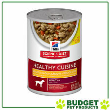 Hills Science DietCans Chicken Carrot Spinach Stew For Adult Dogs 354gm x 12