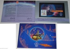 Hong Kong 2000 ITU Telecom ASIA Souvenir Sheet Package
