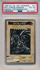 Yugioh PSA 4 - Red-Eyes B. Dragon - 1998 BANDAI 1ND Generation #10 Japanese
