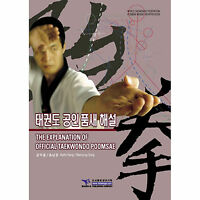 Explanation of Official Taekwondo Poomsae Korean English Book TKD Poom Sae Test