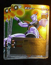 DRAGON BALL Z GT DBZ MIRACLE BATTLE CARDDASS CARD PRISM CARTE R 29/64 RARE NEUF