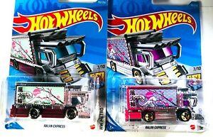 Hot Wheels 2021 - Lot of 2 - RAIJIN EXPRESS - Japan Scrapper - New color - E53