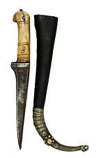 Afghan Knife Straigh Blade Islamic Short sword Dagger choora dagger messer MS/27