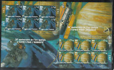 UN UNO United Nations N.Y. Vienna Geneva Space for Humanity MNH 6 sheet 2007
