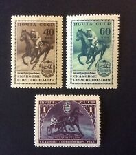 Stamp Russia USSR 1956 SG#1030/1032. International Horse Racing. MNH OG** #OF734