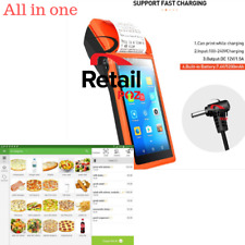 All In One Entry Level Pos Point Of Sale System Combo Kit Retail Store Pda