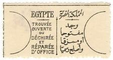 (I.B) Egypt Postal : Found Open Letter Seal