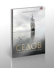 4 Mast Bark SEDOV Segelschiff Buch Foto
