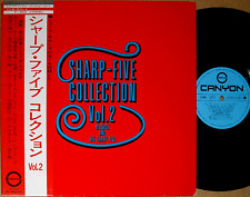 ♪SHARP FIVE collection vol.2 '72 LP w/OBI japan freakbeat psych jazz funk breaks