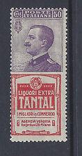 REGNO 1924-25 Pubblicitari 50c TANTAL MNH** (RV)