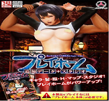 Windows PC Sexy Japanese Game Illusion Play Home Additional Data + Studio New