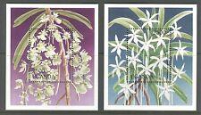 FLOWERS: ORCHIDS ON UGANDA 1995 Scott 1390-1391, MNH