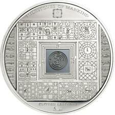 Cook Islands 2016 $10 Milestones of Mankind Labyrinth Proof 50g Silver Coin