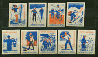 1964, HEALTHY LIFESTYLE, SPORT, SET OF 9 OLD RUSSIAN MATCHBOX LABELS