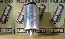 4x 2P29L output Hf Pentode 120Mhz Tube Soviet Ussr Lot of 4pcs #409
