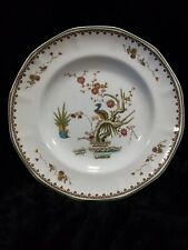 "Wedgwood Old Chelsea 8 1/4"" Salad Plate Exotic bird design"