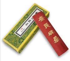31g Nailiangzhusha Cinnabar InkStick Hukaiwen Brush Calligraphy Painting Sumi-E