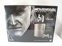 Sony PlayStation 3 PS3 Metal Gear Solid Hagane Limited Console 40GB Tested