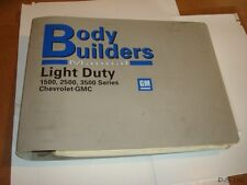 GM CHEVROLET GMC BODY BUILDERS TRUCK REPAIR SERVICE SHOP MANUAL CD320