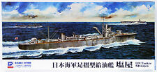 Pit-Road Skywave W-156 IJN Tanker Shioya 1/700 scale kit