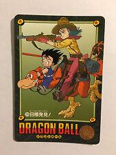 Dragon Ball Visual Adventure 24