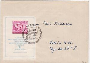 DDR 1954, Mi-Nr Block 10 als FDC, Zentrale Ausstellung, Michel 200€