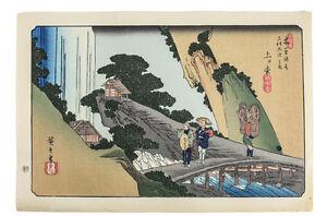 Utagawa Hiroshige Japanese 1797-1858 woodblock Agematsu, 69 views Kiso Kaido
