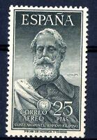 Sello de España 1953 Legazpi  nº 1124  Sello nuevo