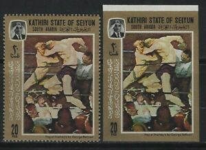 KATHIRI STATE OF SEIYUN - BOXING PERF & IMPERF MINT STAMPS MNH