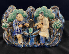 Chinese Cache Pot or Jardiniere Pottery with Applied Asian Men at Outside Table