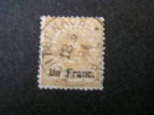 *LUXEMBOURG, SCOTT # 39, 1fr ON 371/2c VALUE 1879 LUXEMBOURG PRINT ISSUE USED
